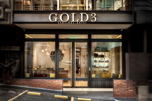 Gold3 Boutique Hotel - Kuala Lumpur - Building