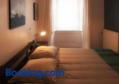 Les Chambres de Lourmel - Pontivy - Bedroom