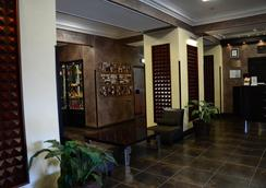 Aurora Premier Hotel - Jarkov - Recepción