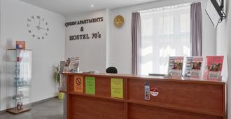Hostel 70S - קראקוב - דלפק קבלה