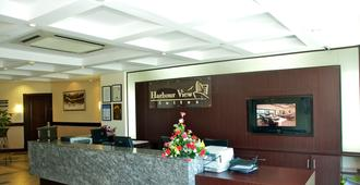 Harbour View Suites - Dar Es Salaam - Front desk
