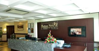 Harbour View Suites - Dar Es Salaam