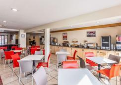 Econo Lodge - Ithaca - Restaurante
