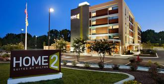 Home2 Suites by Hilton Nashville-Airport, TN - Nashville - Gebäude