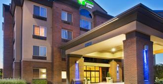 Holiday Inn Express Hotel & Suites Eugene Downtown-University - Eugene - Bygning