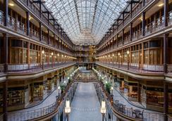 Hyatt Regency Cleveland at The Arcade - Cleveland - Hành lang