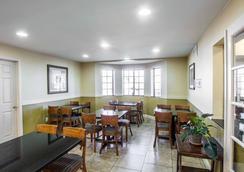 Quality Inn Holbrook - Holbrook - Restaurant