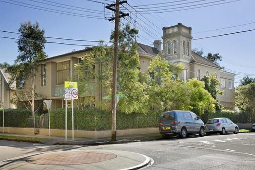 Cambridge Lodge - Sydney - Cảnh ngoài trời
