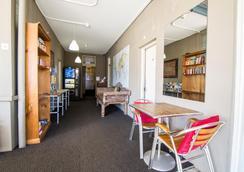 Cambridge Lodge - Sydney - Nhà hàng