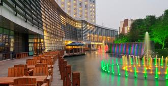 Crowne Plaza Beijing International Airport - Peking