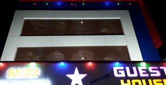 Star Guest House - Diu