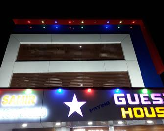 Star Guest House - Diu - Building