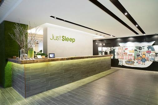Just Sleep Jiao Xi - Ilan - Rezeption