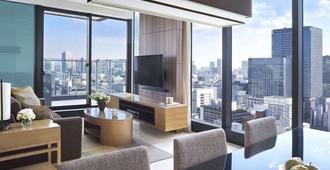 Oakwood Premier Tokyo - Tokio - Olohuone