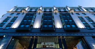 Radisson Collection Grand Place Brussels - Brussels