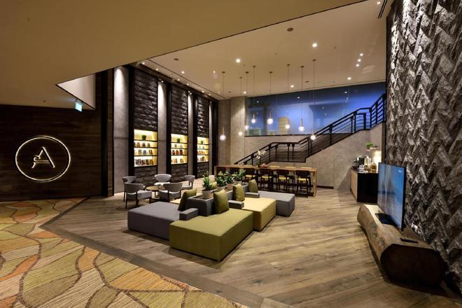 Aerotel Transit Hotel, Terminal 1 - Singapore - Lounge
