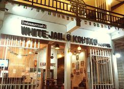 White Jail at Koh Tao Hostel - Ko Tao - Edificio