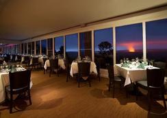 Volcano House Hotel - Volcano - Restaurant