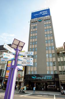 Airline Inn - Kaohsiung Station - Kaohsiung - Building