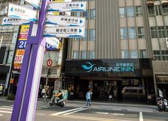 Airline Inn - Kaohsiung Station - Cao Hùng - Toà nhà
