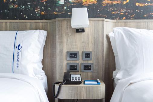 Airline Inn - Kaohsiung Station - Kaohsiung - Room amenity