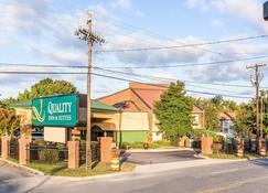 Quality Inn & Suites Coliseum - Greensboro - Gebouw