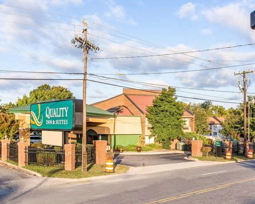 Quality Inn & Suites Coliseum - Greensboro - Rakennus