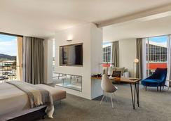 MACq 01 Hotel - Hobart - Makuuhuone