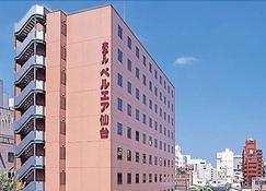 Hotel Bel Air Sendai - Σεντάι - Κτίριο
