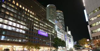 Meitetsu Grand Hotel - Nagoya