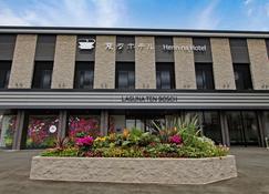 Henn na Hotel Laguna Ten Bosch - Gamagōri - Rakennus