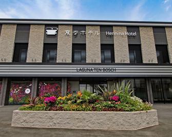 Henn na Hotel Laguna Ten Bosch - Ґамаґорі - Building