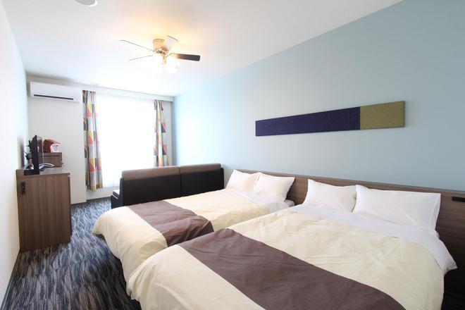 Henn na Hotel Laguna Ten Bosch - Gamagōri - Makuuhuone