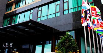 Taichung Maison de Chine-Pin Chen Building - Taichung