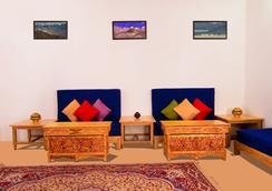 The Ayali Leh - Leh - Living room