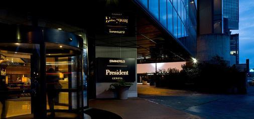 Starhotels President - Genoa - Building