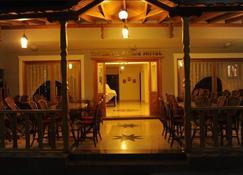 Thermal Aydin Hotel - Yalova - Makuuhuone