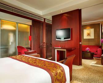 Sofitel Nanjing Galaxy Suning - Nanjing - Bedroom