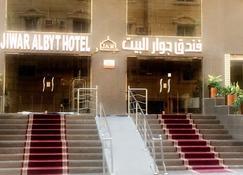 Jewar Al Bait Hotel - Mecca - Toà nhà