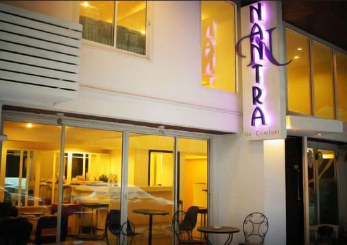 南特拉德凱富酒店 - 曼谷 - 曼谷 - 建築