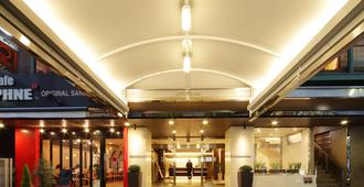 Nagoya Fushimi Mont Blanc Hotel - Nagoya - Lobi
