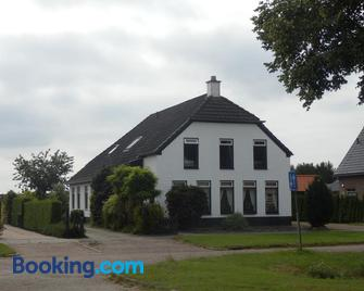 Bed & Breakfast de Runde - Emmer-Compascuum - Building