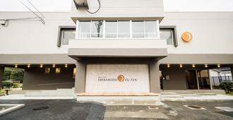 Shibamata FU-Ten Bed And Local - Tokyo - Building