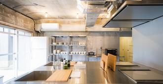 Shibamata FU-Ten Bed And Local - Tokyo - Kitchen