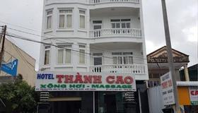Thanh Cao Guesthouse - Phu Quoc - Gebäude