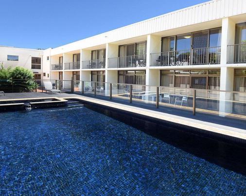 Comfort Inn Grammar View - Toowoomba - Building