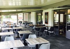 Kyriad Valenciennes Sud - Rouvignies - Valenciennes - Εστιατόριο