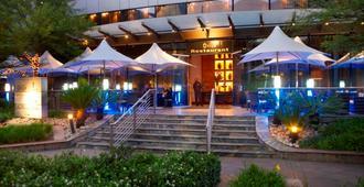 Intercontinental Johannesburg O.R Tambo Airport, An Ihg Hotel - קמפטון פארק