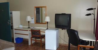 Hotel Motel De La Montagne - Saint-Pascal - Room amenity