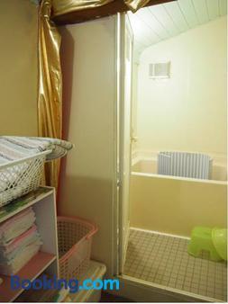 Daichan House - Yakushima - Bathroom